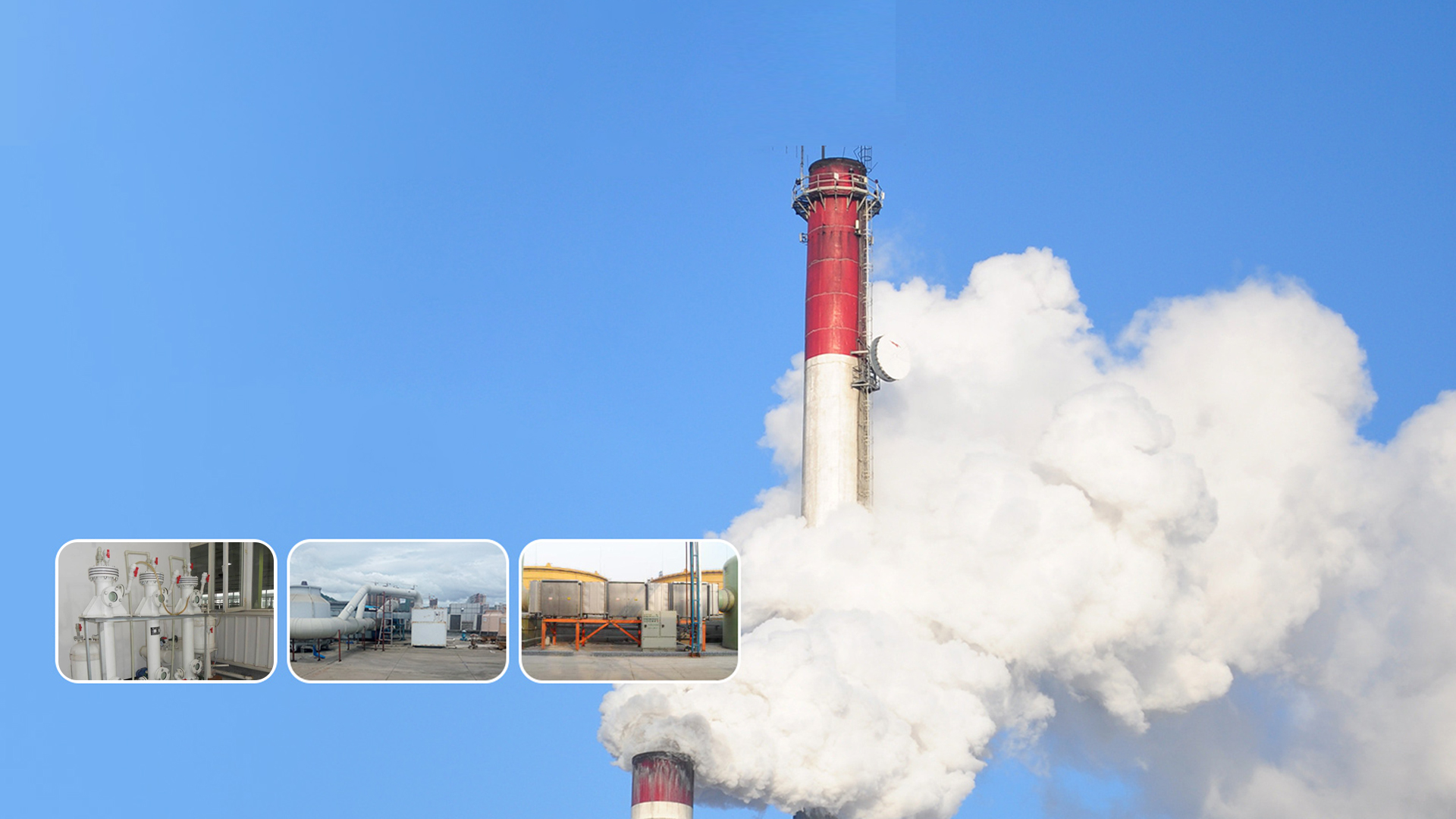 利盛环保废气处理